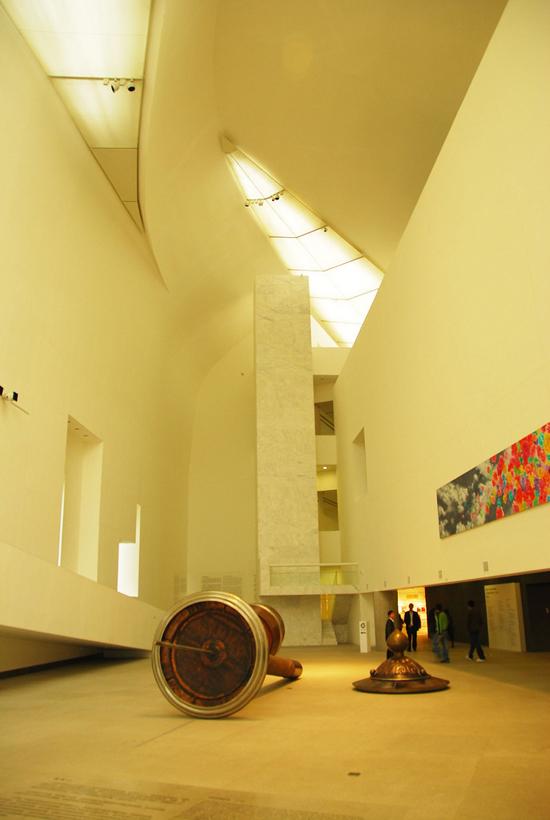 pekińskie muzeum