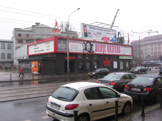 Kino Śląsk
